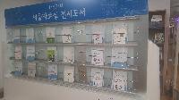 서울자료실(3층)