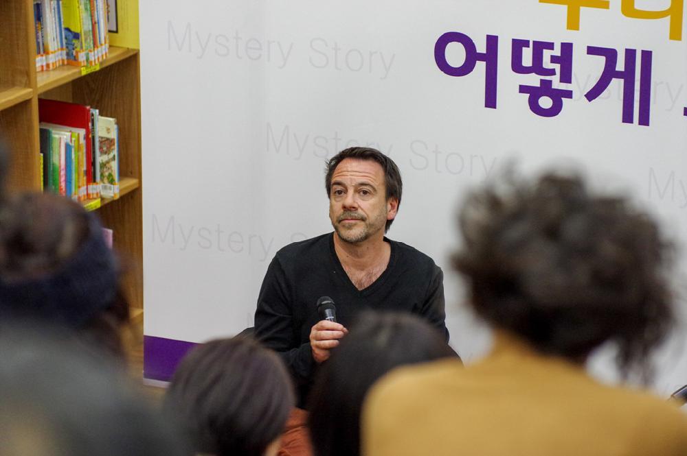 [저자 초청 강연] 미셸뷔시