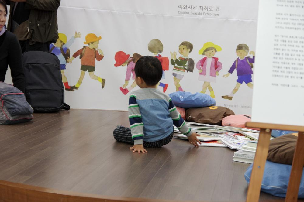 [기획전시] 어린이를 그리다 개막식