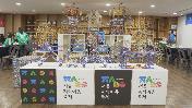 [서울지식이음축제] 상상코딩, 지식타자기, 스토리 팝업상자