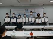 [업무협약] 서울지역 공공도서관 감정노동 보호 업무협약식