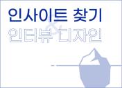 [시민공감 문제해결]9월 15일
